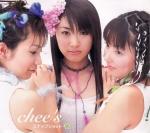 Chees_snapshot