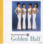 Golden_half_bestcollection