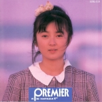 Hatada_rie_premier