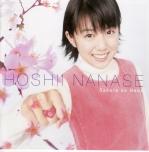 Hosii_nanase_sakuranohana