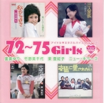 Idolmiraclebible7275girls
