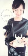 Isii_yuki_denwasitedarling