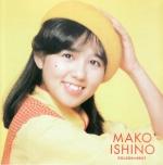 Isino_mako_goldenbest