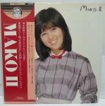 Isino_mako_mako2