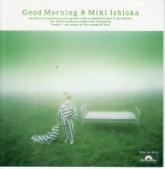 Isioka_miki_goodmorning