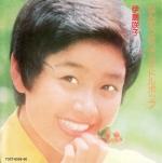 Ito_sakiko_nantettatteidolpop