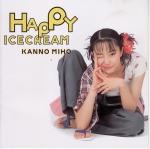 Kanno_miho_happyicecream