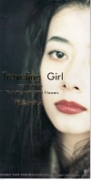 Kirisima_karen_travelinggirl