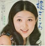 Mizusawa_aki_musumegokoro