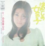 Nara_hujiko_hadashinoonnanoko_20201229013001