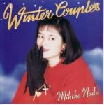 Noda_mikiko_wintercouples