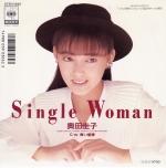 Okuda_keiko_singlewoman
