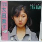 Oota_takako_creamytakako