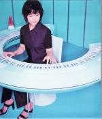 Ootuka_rie_iiyo