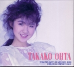 Ota_takako_completebox