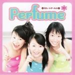 Perfume_sweetdonuts