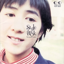 Saneyosi_isako_stylebook