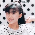 Siga_mariko_mariko9