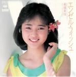 Takahashi_mie_angelfish