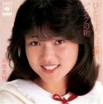 Takahashi_mie_hitoribochihakirai