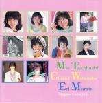 Takahasi_watanabe_murata_single