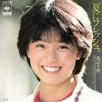 Watanabe_chiaki_natsunifresh