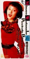 Watanabe_minayo_pizzicatoprincess