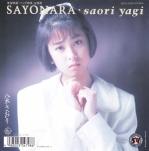 Yagi_saori_sayonara