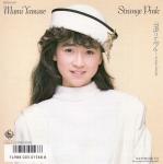 Yamase_mami_strangepink