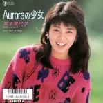 Yoshimoto_miyoko_auroranosyoujo
