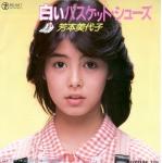 Yoshimoto_miyoko_shiroibascketshoes