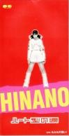 Yosikawa_hinano_heartgatano