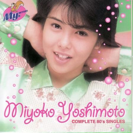 Yosimoto_miyoko_complete80ssingles